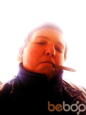 Фото мужчины дикий, Воскресенск, Россия, 24