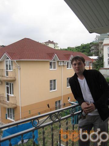 Фото мужчины valera21rus, Москва, Россия, 28