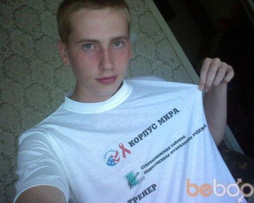 Фото мужчины IGRAXA, Донецк, Украина, 24