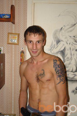 ���� ������� CooK, ������, ������, 34