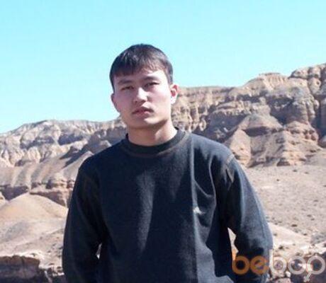 Фото мужчины Nuric, Алматы, Казахстан, 36