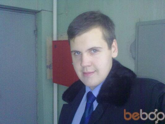 ���� ������� Ivan_UOOO, �����-���������, ������, 25