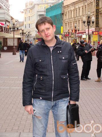 Фото мужчины Odinochka73, Москва, Россия, 33