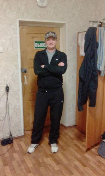 Фото мужчины Александр, Бабаево, Россия, 32