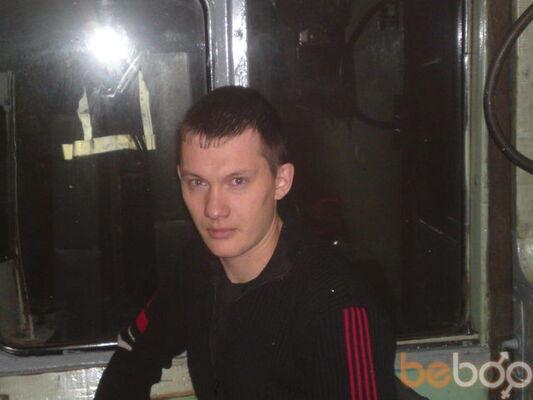 ���� ������� Oleg_2128, ���������, ������, 33