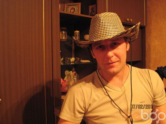 Фото мужчины step, Кременчуг, Украина, 36