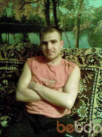 Фото мужчины vyshek99, Черкассы, Украина, 40