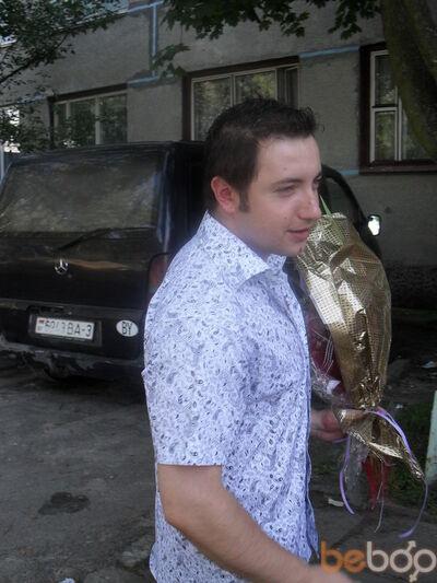 ���� ������� zhopik, �����, ��������, 28