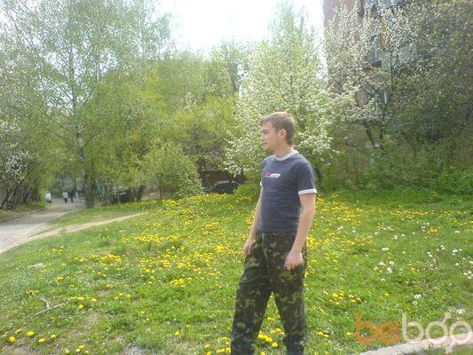 ���� ������� ROGOv, �������, �������, 25