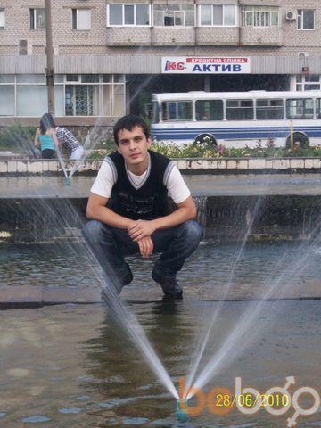 Фото мужчины Evgesha, Черкассы, Украина, 28