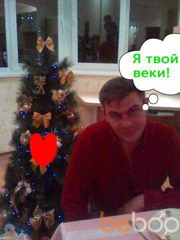 ���� ������� sanek, ���������, �������, 44