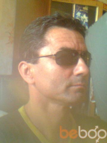 ���� ������� Slava, �����, ������, 45