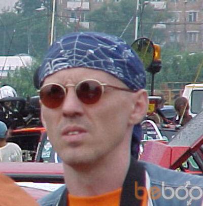 Фото мужчины Daemon_S, Москва, Россия, 39