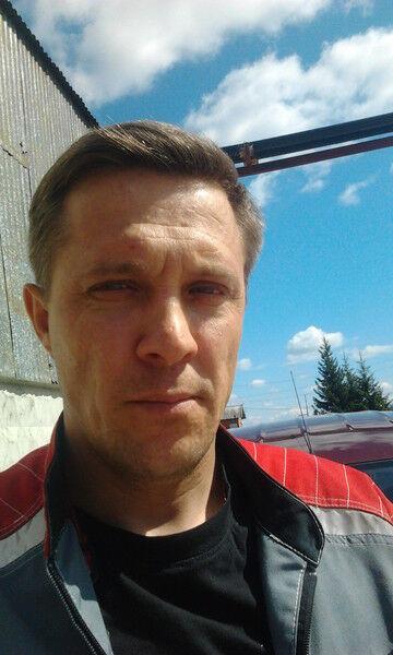 Фото мужчины Александр, Сыктывкар, Россия, 40