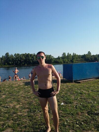 Фото мужчины Джон, Уфа, Россия, 27